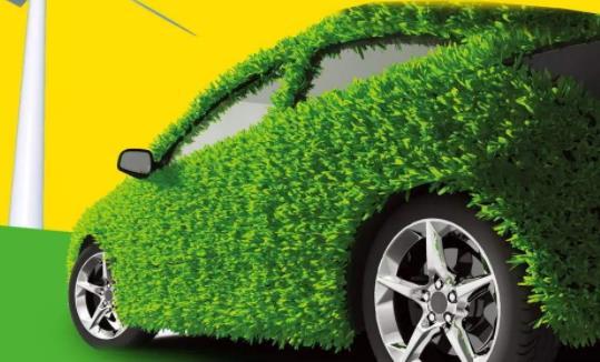 新能源车过户双方需要提供的资料以及具体的办理流程