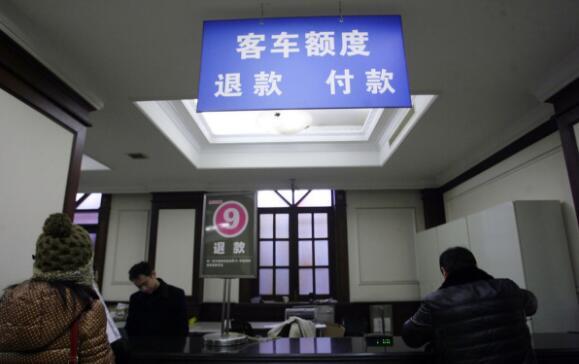 上海公司沪牌标书购买地点及所需要的材料