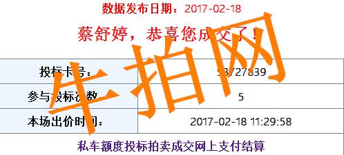 蔡舒婷_副本