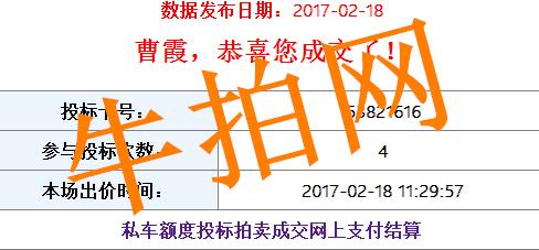 曹霞_副本