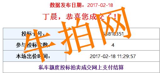 丁晨_副本