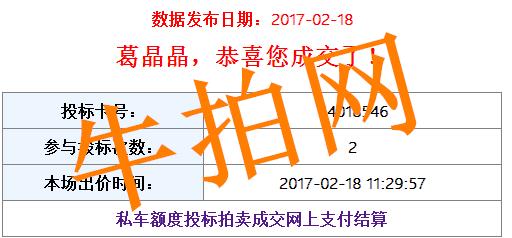 葛晶晶_副本