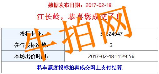 江长岭_副本