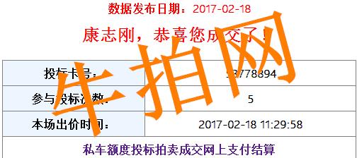 康志刚_副本