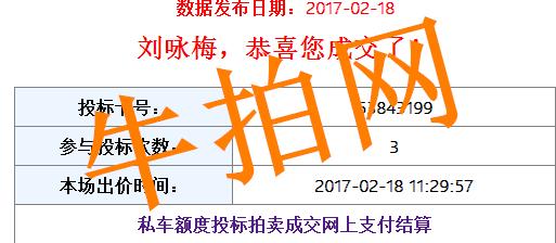 刘咏梅_副本