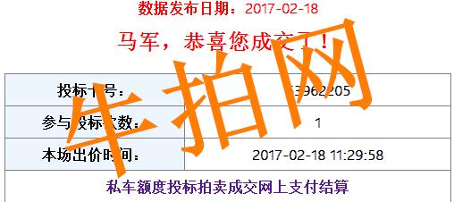 马军_副本