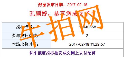 孙颖婷_副本