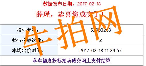 薛瑾_副本