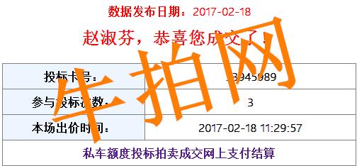 赵淑芬_副本