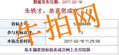 朱轶才_副本