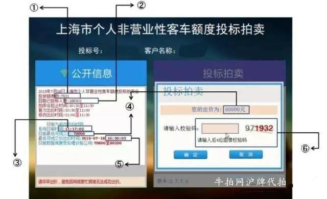 QQ图片20170325141735_副本