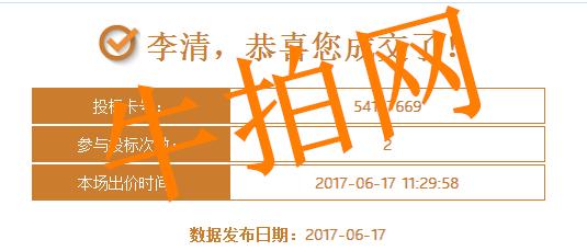 (I3V7EI~IK4~%1N}C$~4}EY_副本