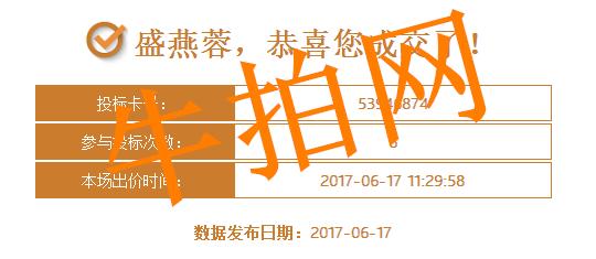 `FY0}K267GBLW)KZBX(TRI1_副本