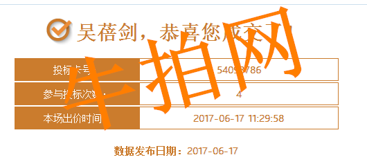 ]WR_SHLR`9M}IC)]$$]UALG_副本