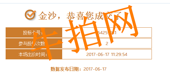 ~PA_98OV]27NGT18Y4OO6GD_副本