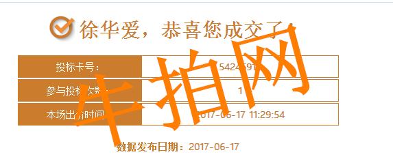 1WA%CY9SB3OM1K$)[~]H2ET_副本